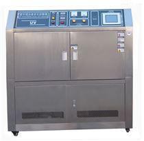 ZT-UV-50S耐紫外老化測試儀/抗UV老化試驗箱