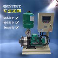威乐水泵现货MHIL804别墅变频增压泵