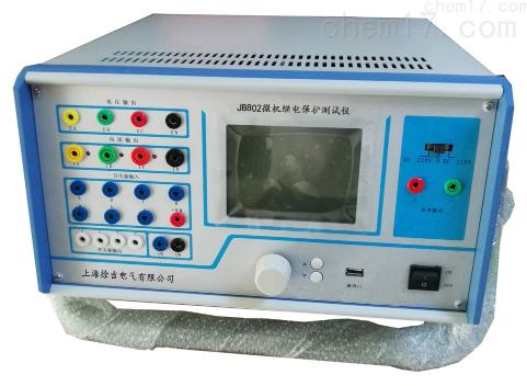 承试类五级电力设施许可证所需施工机具设备