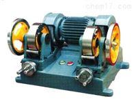 MPS-3橡膠雙頭磨片機