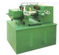 开放式炼胶机
