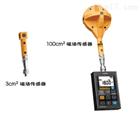 日本日置磁場探測儀