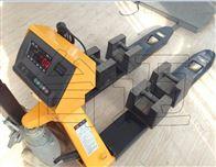 1000kg手動液壓式帶WIFI功能電子叉車秤