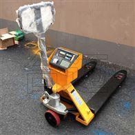 YCS-2000kg液壓叉車帶wifi功能移動式電子秤