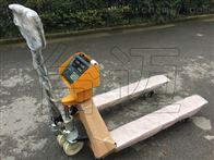 無線電子叉車秤/1.5噸wifi叉車電子秤廠家