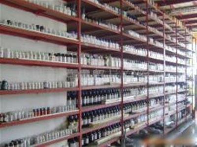 HEPES解离液 提供优惠高品质试剂