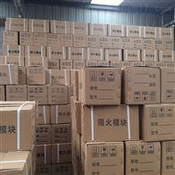 240*120*60國標阻火模塊生產廠家(降價中)