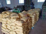 20KG/箱防火泥廠家多少錢一塊等于幾公斤