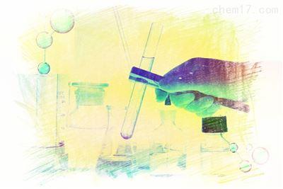 Masson-Fontana黑色素染色液 提供优惠试剂
