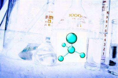 植物酸性磷酸酶提取液 提供优惠高品质试剂