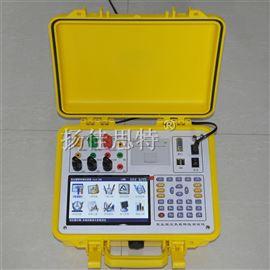 JST变压器空负载特性测试仪