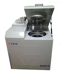 ZDHW-9F全自动量热仪