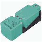 德国P+F传感器NRN40-U1-A2感应头可旋转