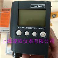 MP0涂層測厚儀總代理