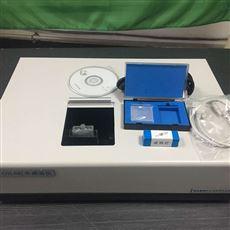 LB-OIL6水中油污含量检测分析仪
