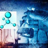 3-磷酸甘油醛脱氢酶(GAPDH)检测试剂盒现货