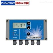 帕斯菲达电导率控制器MICROtrac