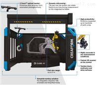機器人裝配式3D掃描坐標測量機:CUBE-R