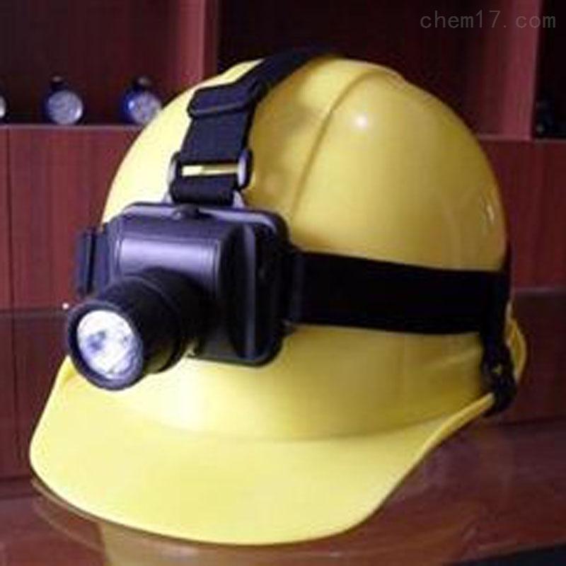 BQ7500A防汛抢险远光聚照头戴灯