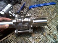 Q61F三片式對焊球閥