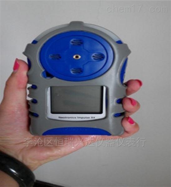 霍尼韦尔单一/复合气体检测仪impulseX4