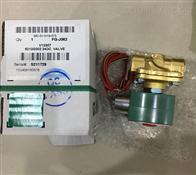 高性价比的VCEF系列ASCO防爆电磁阀