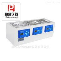 DK-8D三孔三溫恒溫水槽