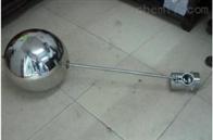 GQ47H不鏽鋼法蘭浮球閥