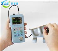 精密高精度存储型超声波测厚仪XCX-112厂家