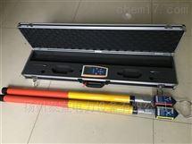 FRD110KV无线高压核相仪