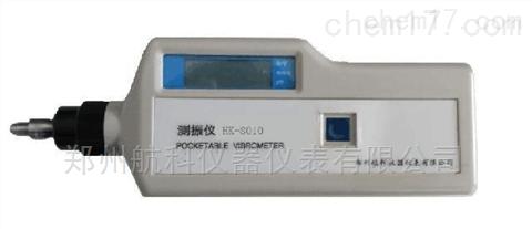 便携式测振仪CZ677型