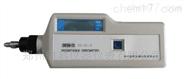RS7004便携式测振仪