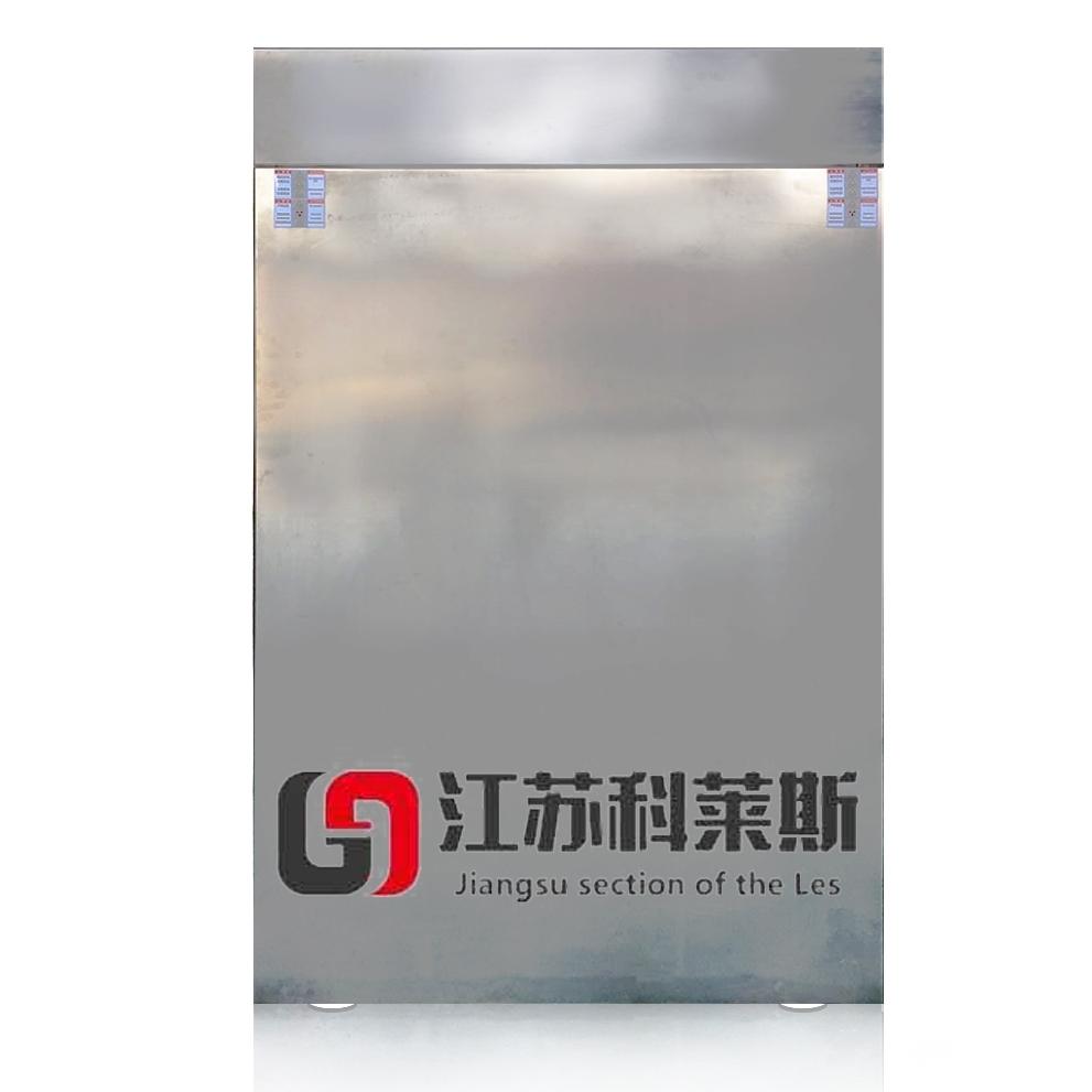 江蘇液氮噴淋式速凍機