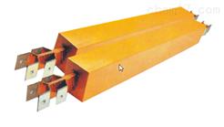 FSC係列防水母線槽
