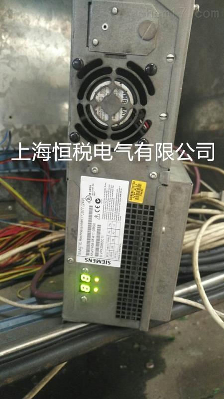 西门子工业电脑屏幕蓝屏(专业修复检测)