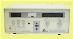CZ-150P晶振测试仪