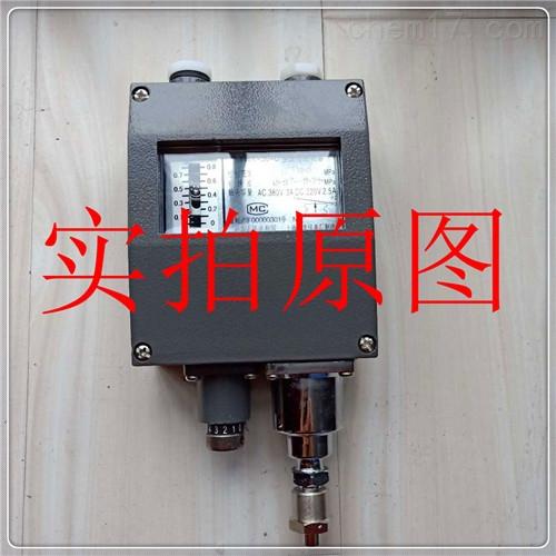 YWK-50压力控制器上海仪表厂