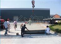 浦东3x16米工地100吨地磅-100吨电子汽车衡