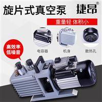 2XZ型旋片式真空泵2XZ型/油泵/抽真空