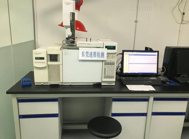 穿戴设备PAHs(多环芳香烃)检测-玩具测试