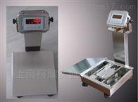 TCS-300KG六安300公斤防水电子磅耀华电子秤
