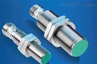 原装进口倍加福传感器NBN8-18GM60-WO现货