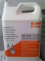 VE101普旭真空泵油用在PCB行业
