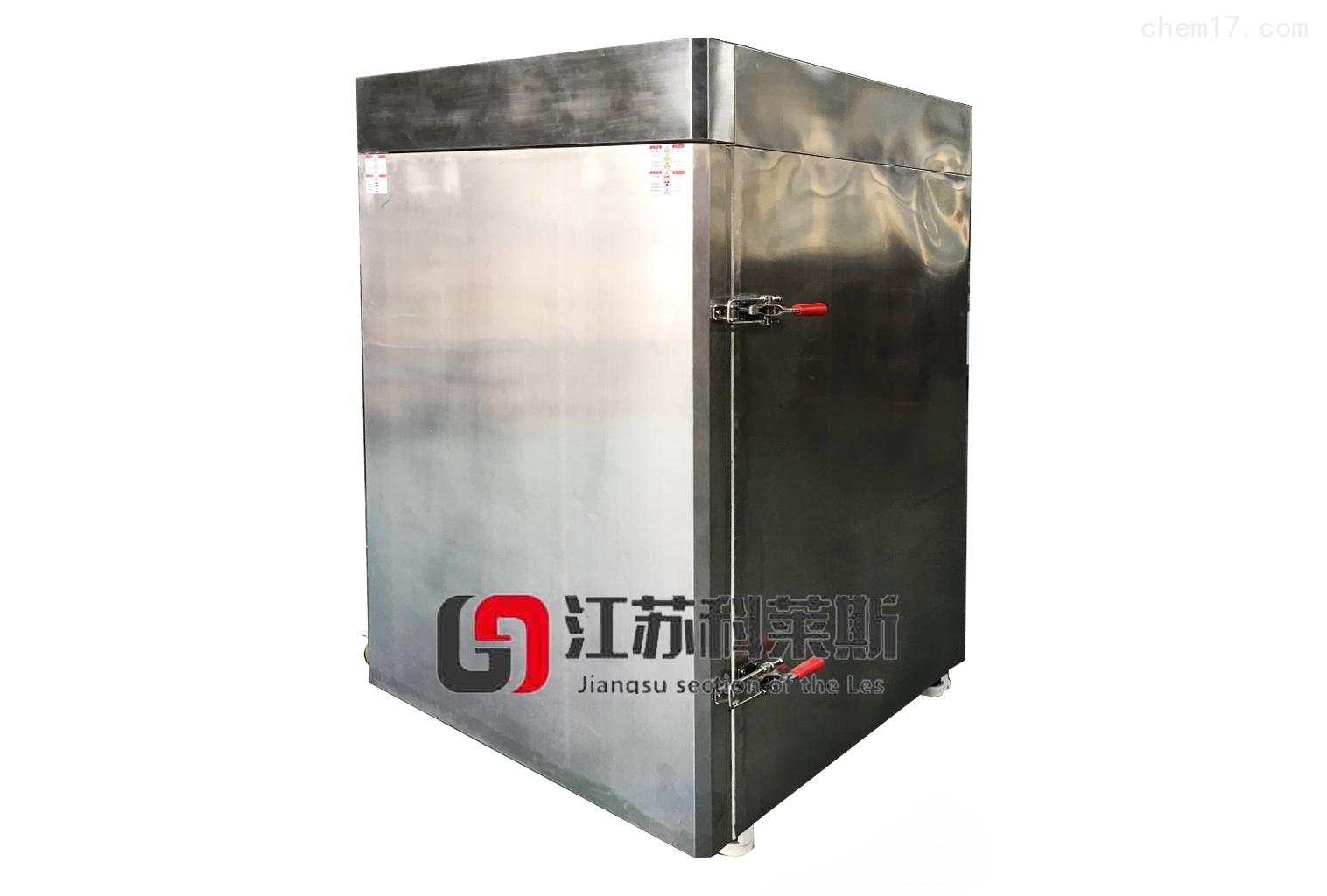 小型液氮速凍機