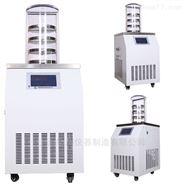 上海靳澜仪器制造冷冻干燥机厂家