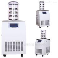 T型架JL-E10N-50C上海靳瀾儀器制造冷凍干燥機廠家