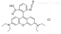 cas:36877-69-7罗丹明B 异硫氰酸酯/荧光标记
