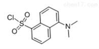 Dansyl chlorideCas 605-65-2 Dansyl磺酰氯荧光标记