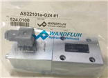 WANDFLUH电磁阀MKY45/18x60-G24/L15规格