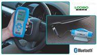 便携式柴油车尾气检测仪(英国进口)